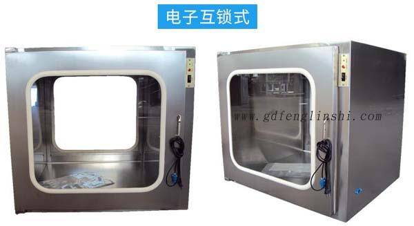 电子互锁传递窗内部采用集成电路,电磁锁, 控制面板,指示灯等实现连锁