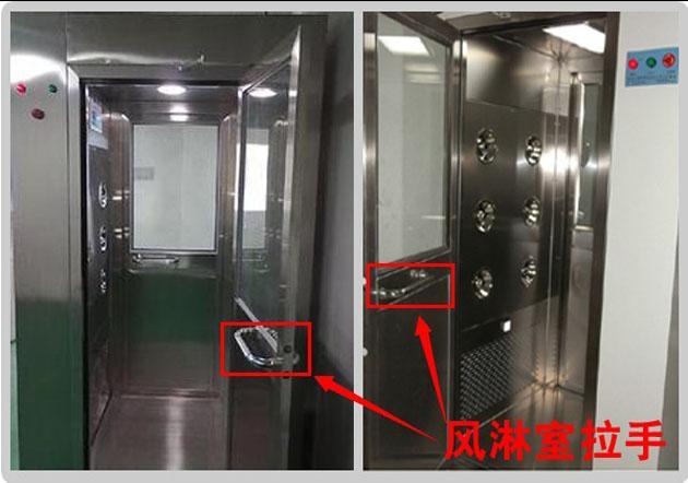 风淋室不锈钢应用案例