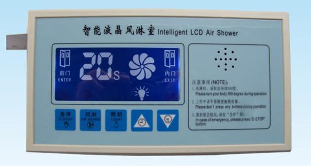 液晶显示风淋室电路板控制器主板实物图