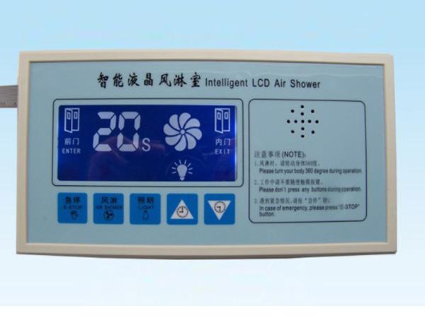 液晶显示风淋shi电路板控制器