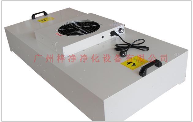冷轧钢板烤漆ZJ-FFU-1175型FFU图片
