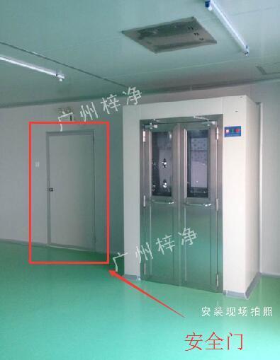 风淋室的旁边做一个安全门