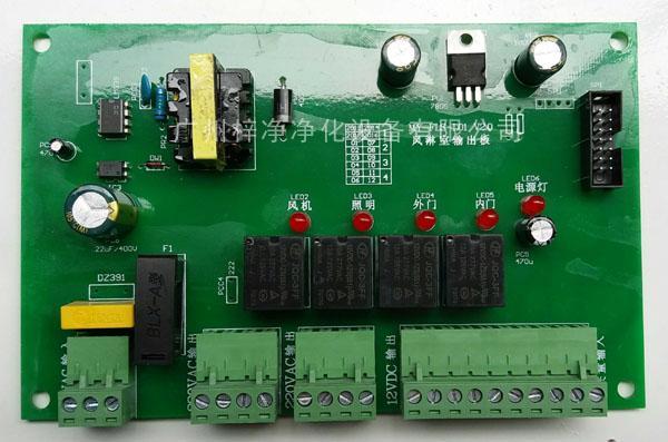 LCD液晶风淋室副板