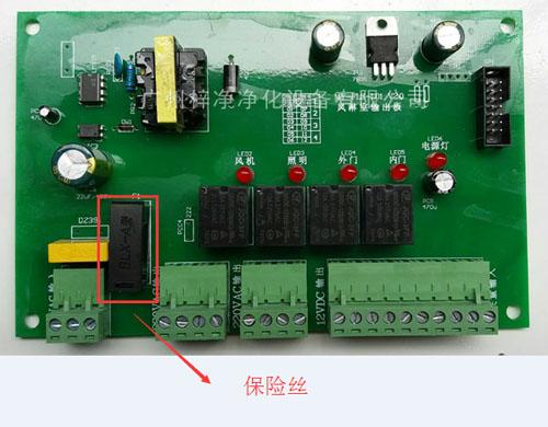 风淋室电路板副板接线图